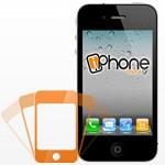 Επισκευή iPhone 4s Δόνησης